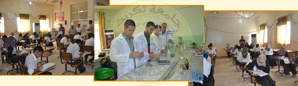 Branch of Physiology, Pharmacology and Biochemistry